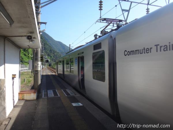 『竜ヶ水駅』