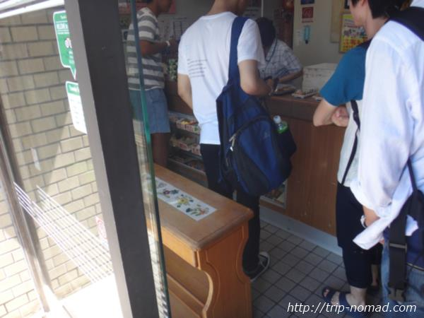 熊本県人吉駅『栗めし』