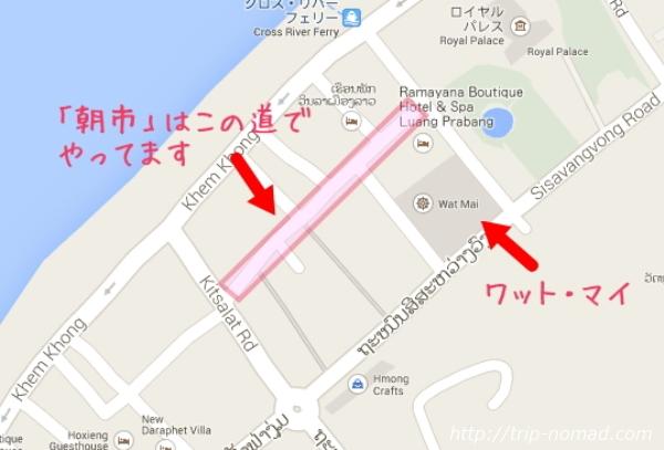『ルアンパバーン朝市』地図画像