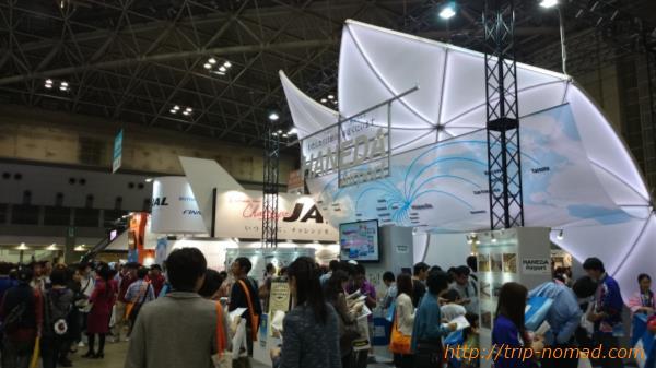 『ツーリズムEXPOジャパン』航空会社や空港エリアのブース画像