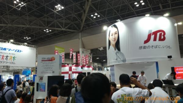 『ツーリズムEXPOジャパン』ン旅行ツアー会社エリアのブース画像