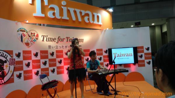 『ツーリズムEXPOジャパン』台湾ブース画像