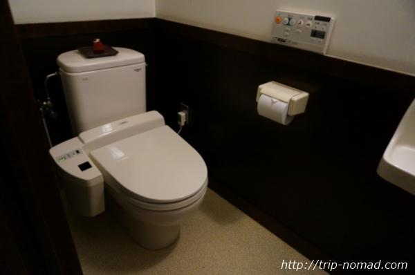 箱根湯本「萬翠楼 福住」20号室トイレ画像