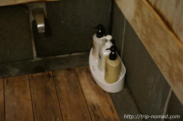 箱根湯本「萬翠楼 福住」20号室室内檜風呂画像