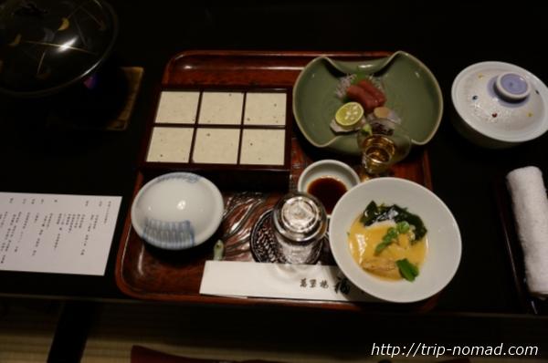 箱根湯本「萬翠楼 福住」夕食梅酒画像