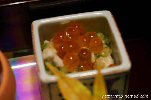 箱根湯本「萬翠楼 福住」夕食ナマコ画像