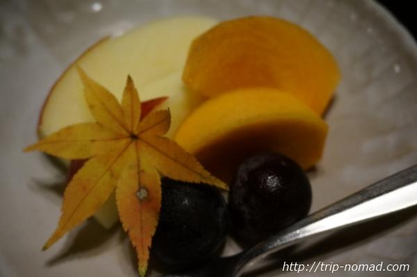 箱根湯本「萬翠楼 福住」夕食果物画像
