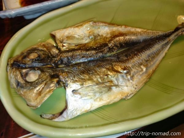 箱根湯本「萬翠楼 福住」朝食アジの干物画像
