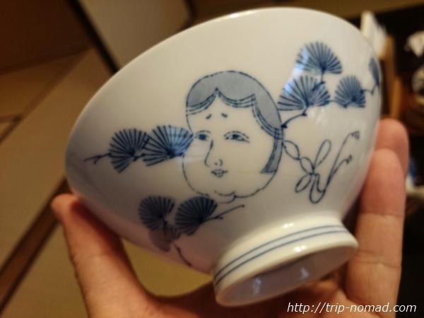 箱根湯本「萬翠楼 福住」朝食お多福ご飯茶わん画像