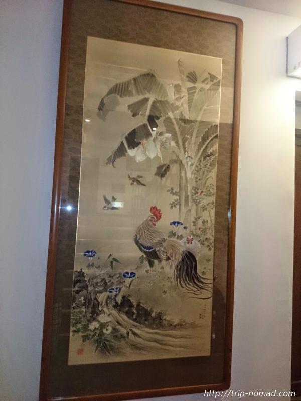 箱根湯本「萬翠楼 福住」館内絵画画像