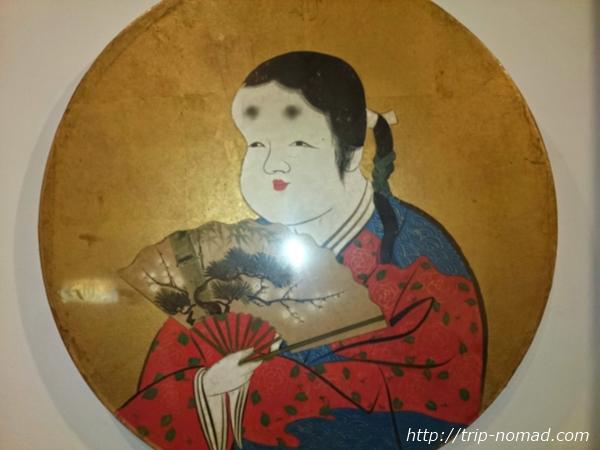 箱根湯本「萬翠楼 福住」お多福画像