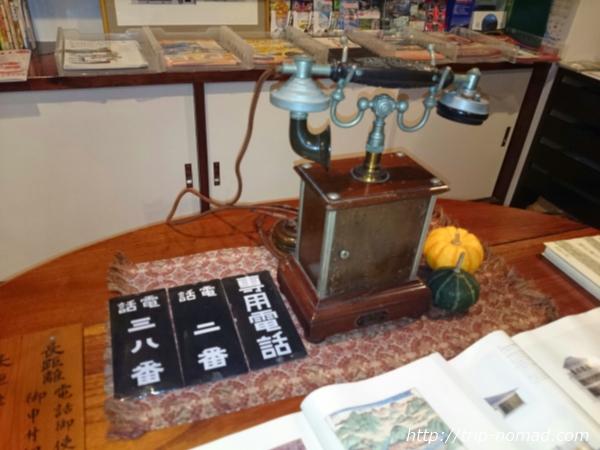 箱根湯本「萬翠楼 福住」レトロな電話機画像