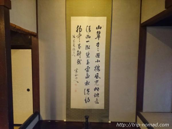 箱根湯本「萬翠楼 福住」15号室画像