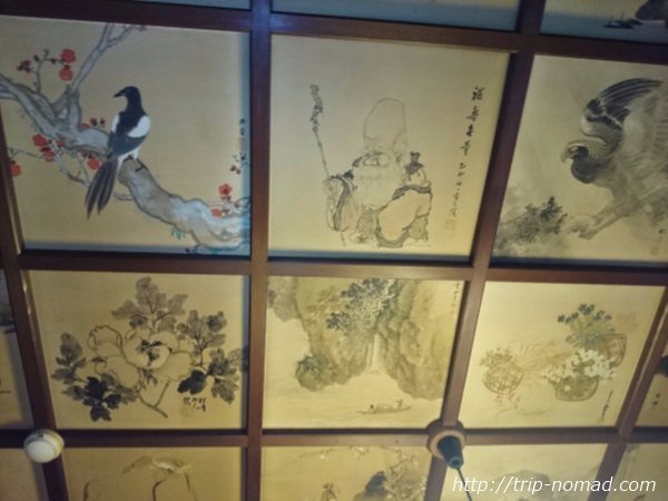 箱根湯本「萬翠楼 福住」15号室天井画画像