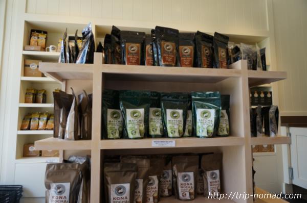 『アイランド・ヴィンテージ・コーヒー』コーヒー豆画像