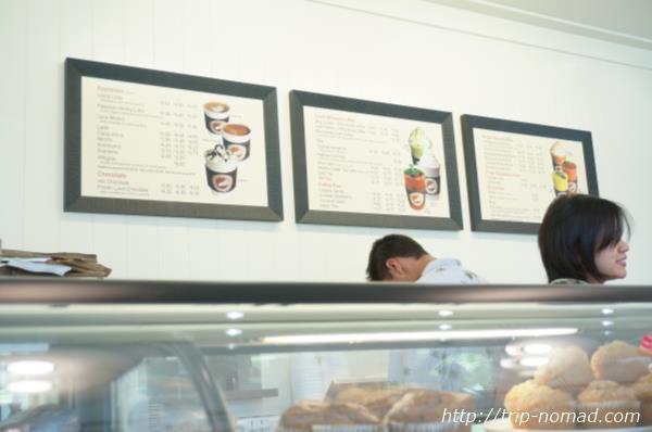 『アイランド・ヴィンテージ・コーヒー』メニュー画像