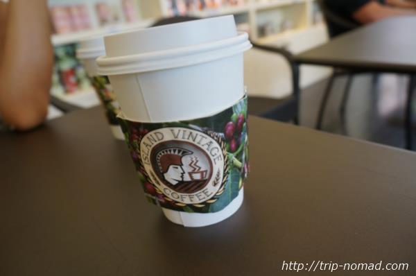 『アイランド・ヴィンテージ・コーヒー』アメリカーノテイクアウトカップ画像