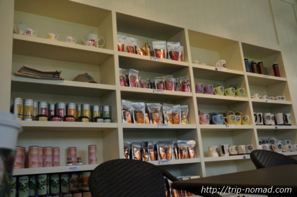 『アイランド・ヴィンテージ・コーヒー』タンブラーやマグカップ画像