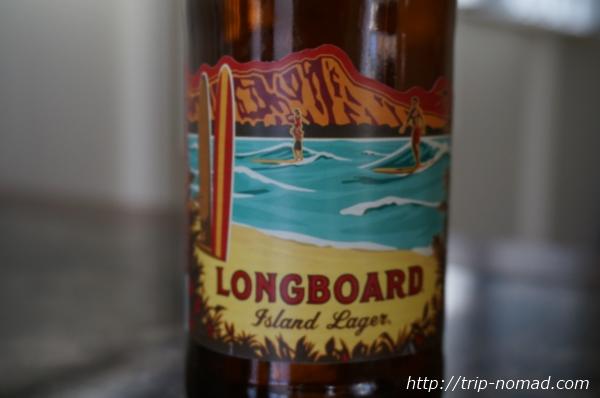 『コナビール』「Longboard Island Lager(ロングボードラガー)」画像