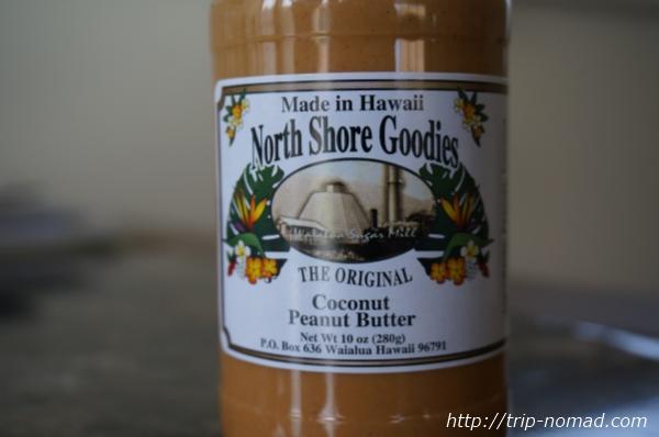 『ノースショアグッディーズ』ココナツピーナツバター画像