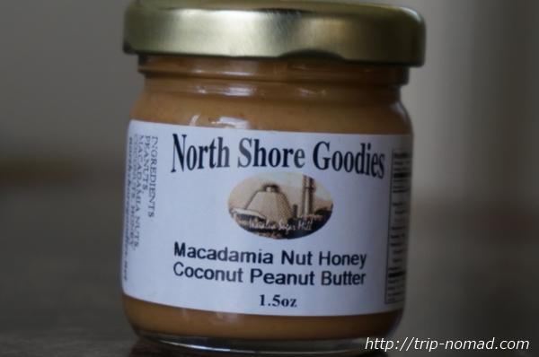 『ノースショアグッディーズ』マカデミアナッツ&ハニーココナツピーナツバター画像