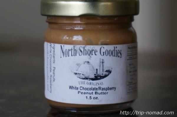 『ノースショアグッディーズ』ホワイトチョコ&ラズベリーピーナツバター画像