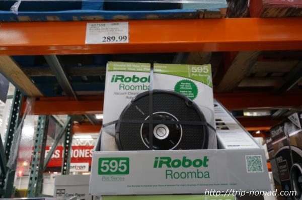 『コストコ』ルンバ(Roomba)画像
