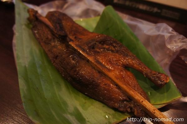 『ラオスのローカル料理』ビン・カイ画像
