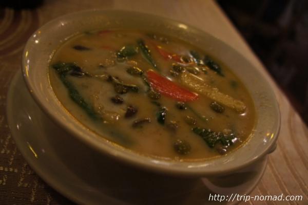 『ラオスのローカル料理』スープ画像