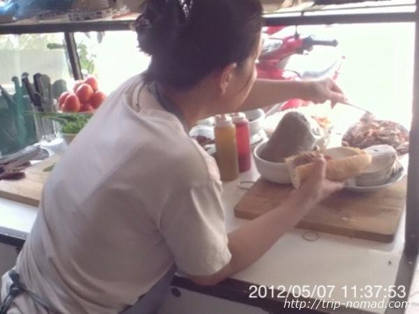 『ラオスのローカル料理』カオ・チー・サイ・クワン画像