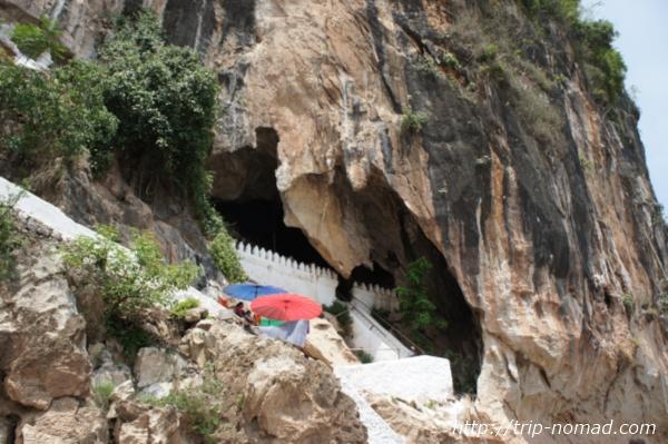 『パークウー洞窟』画像