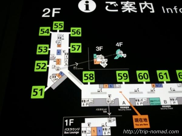 羽田空港「POWER LOUNGE NORTH(パワーラウンジ北)」までのフロアマップ画像
