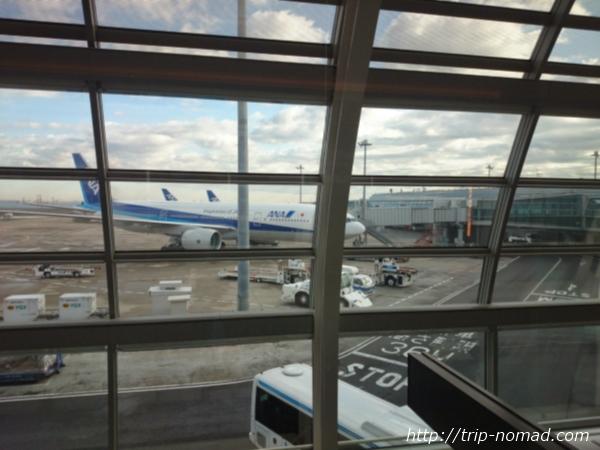 羽田空港「エアポートラウンジ(南)」景色画像