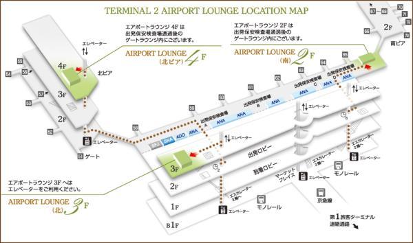 「第2ターミナル」3つのラウンジの位置関係地図画像