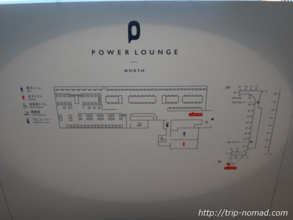 羽田空港「POWER LOUNGE NORTH(パワーラウンジ北)」間取り画像