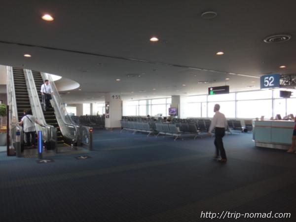 羽田空港「POWER LOUNGE NORTH(パワーラウンジ北)」看板画像