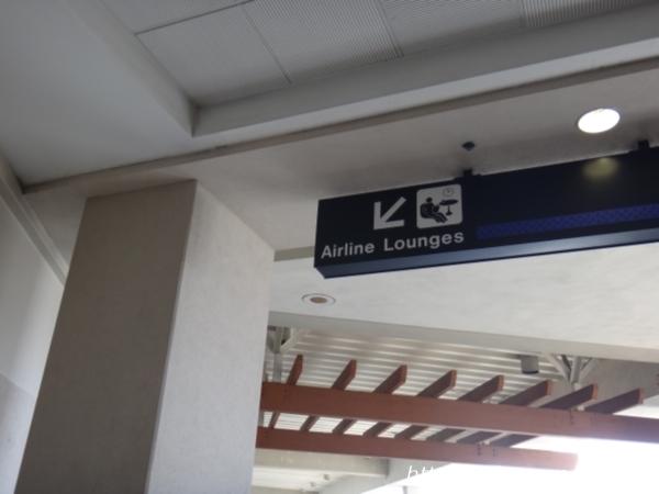 『IASS LOUNGE』階段看板画像