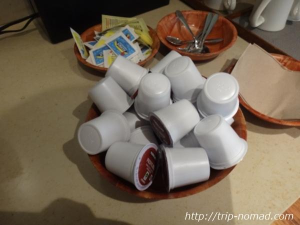 『IASS LOUNGE』コーヒー画像