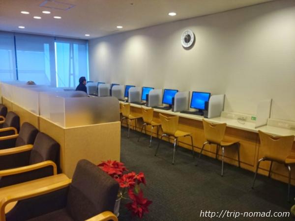 伊丹空港(大阪国際空港)「ラウンジオーサカ」内部パソコンコーナー画像