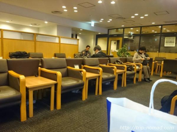 伊丹空港(大阪国際空港)「ラウンジオーサカ」内部画像