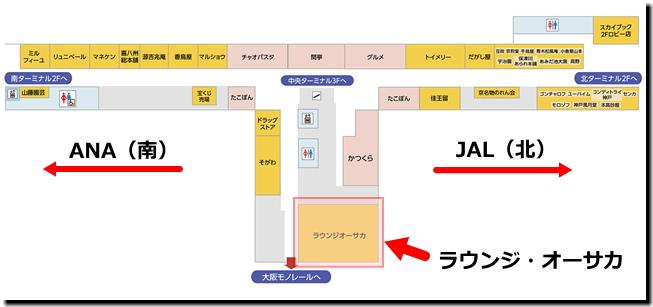 伊丹空港(大阪国際空港)フロアマップ画像