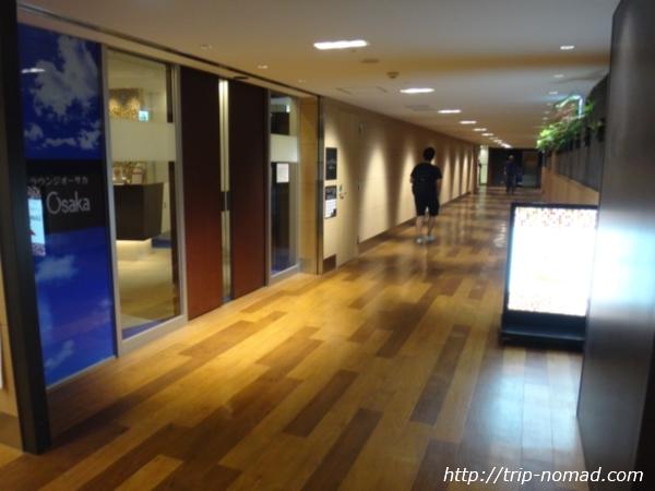 伊丹空港(大阪国際空港)「ラウンジオーサカ」入口画像