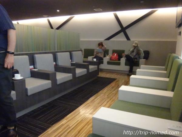 『IASS Executive Lounge 1』ラウンジ内画像