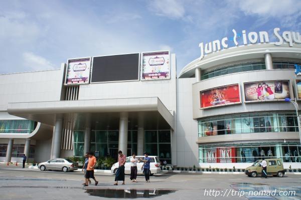 『ジャンクションスクエア』外観画像