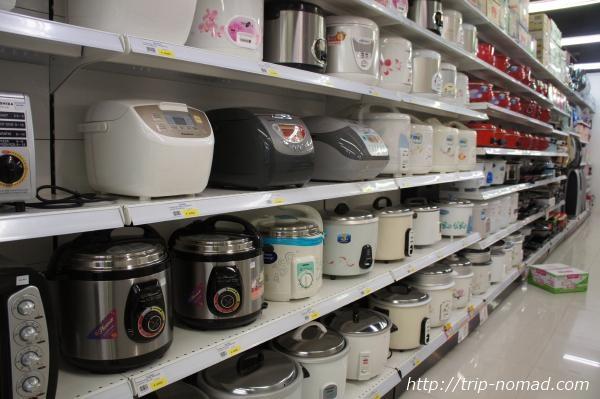 『ジャンクションスクエア』炊飯器コーナー画像
