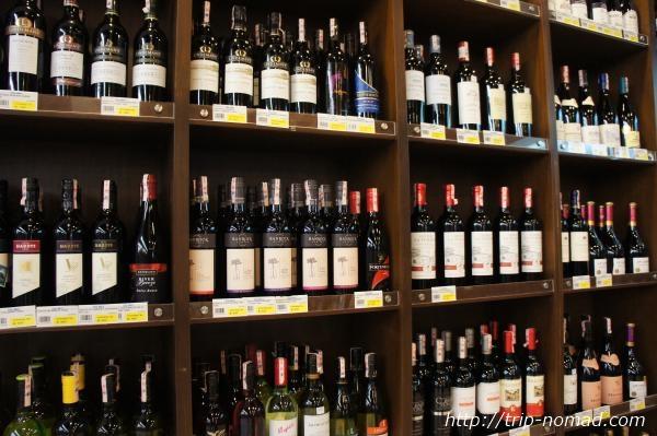 『ジャンクションスクエア』ワインコーナー画像