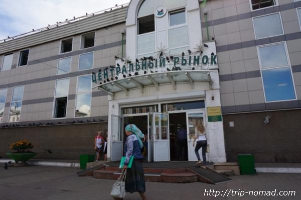 ロシアのイルクーツク市場横コンプレクス画像