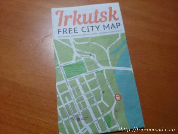 イルクーツク英語版のフリーマップ画像