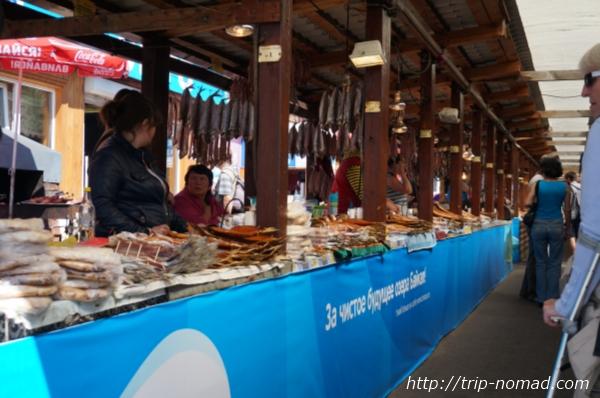 バイカル湖オームリ市場画像