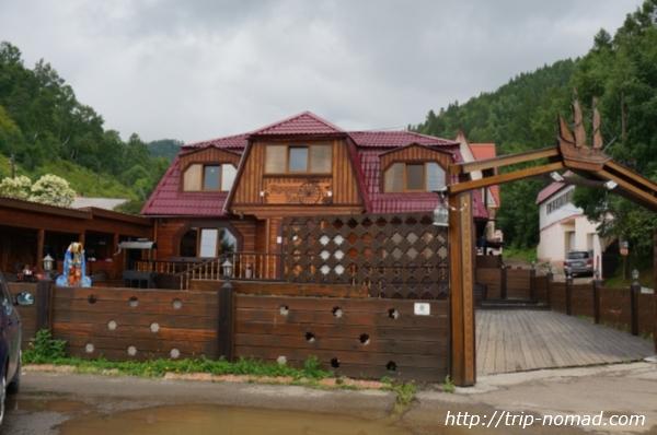 バイカル湖プローシュルイ・ヴェーク外観画像